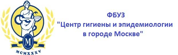 Медицинская книжка для моряков в Москве Филёвский парк