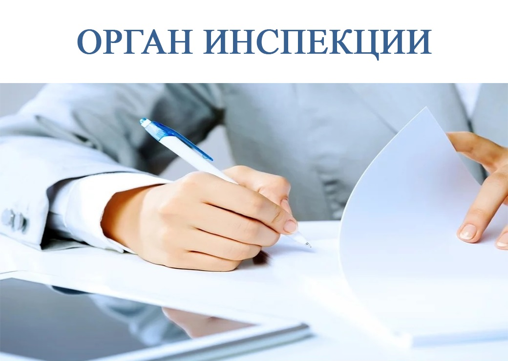 Медицинская книжка Климовск центр эпидемиологии
