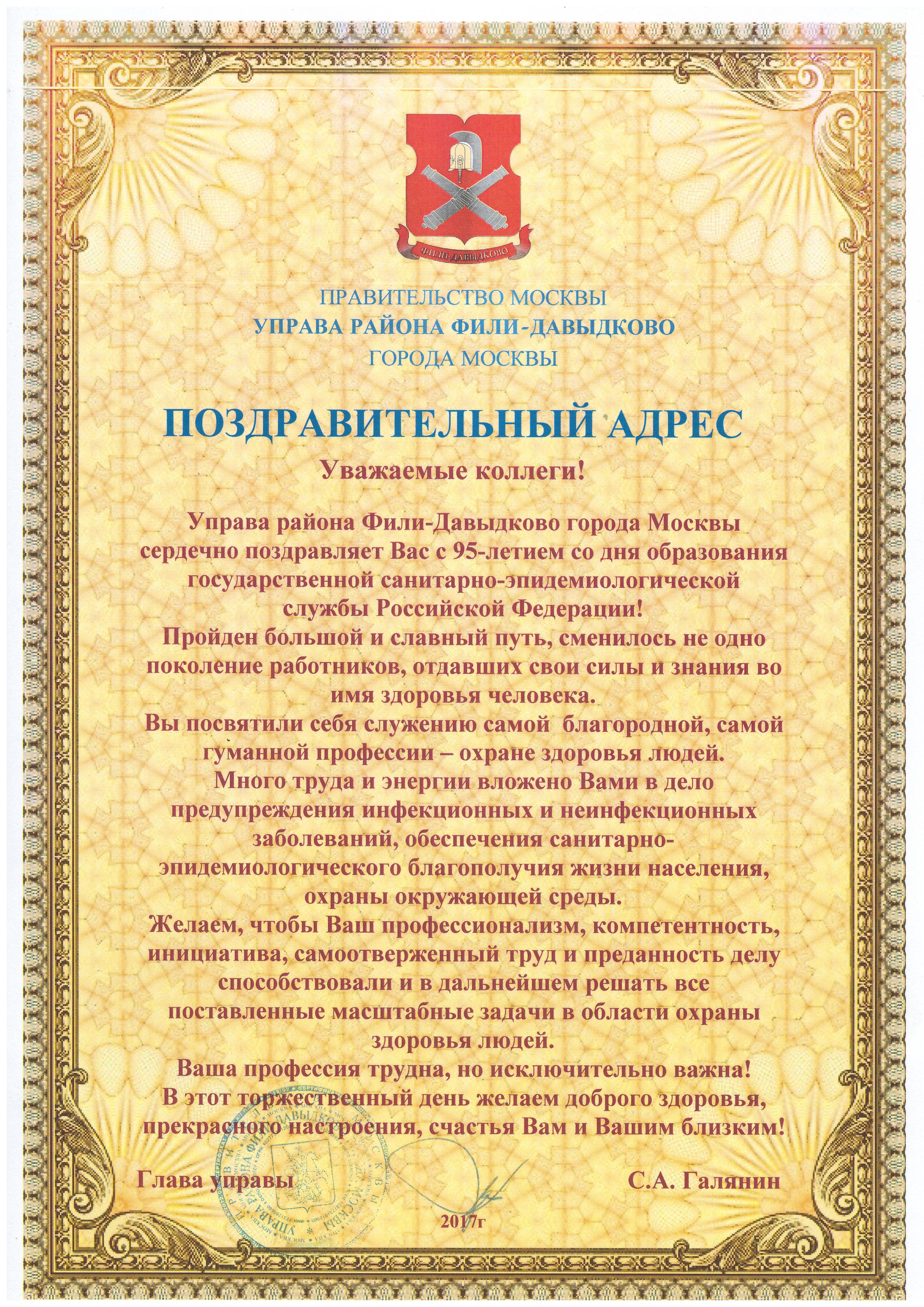 государственные юридические консультации г москвы