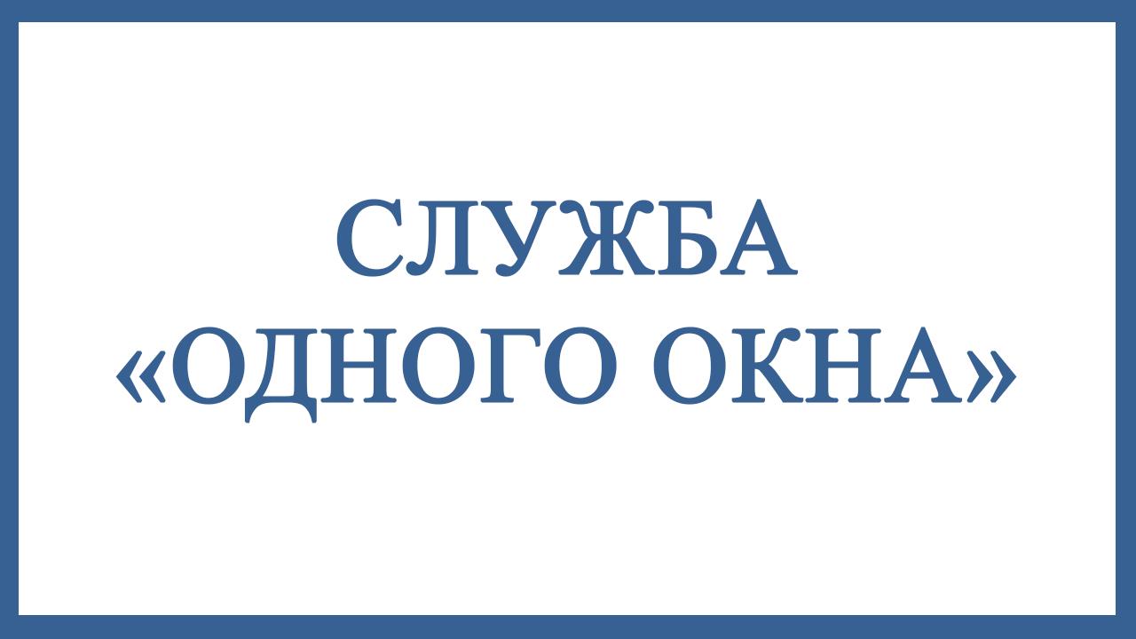 Медицинская книжка филевская Москва Восточное Дегунино