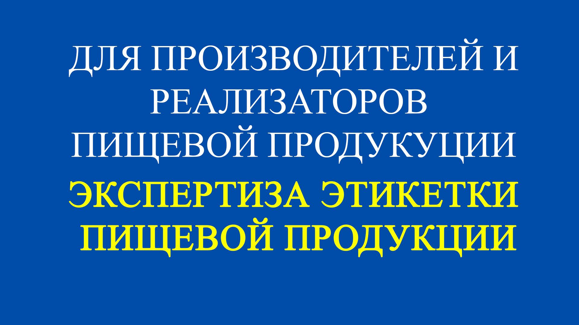 Медицинская книжка в Москве Западное Дегунино на юге